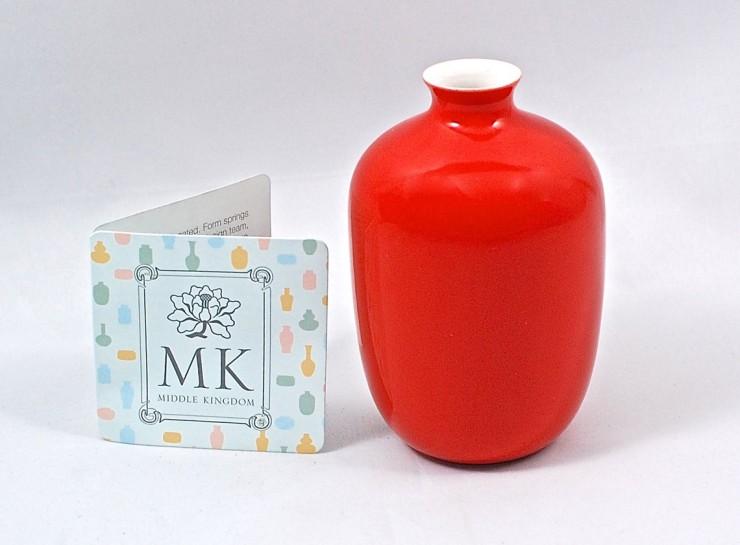 Middle Kingdom vase