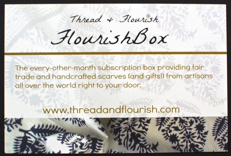 FlourishBox