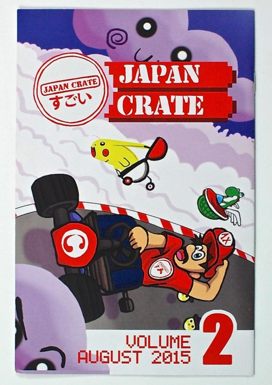 Japan Crate August 2015