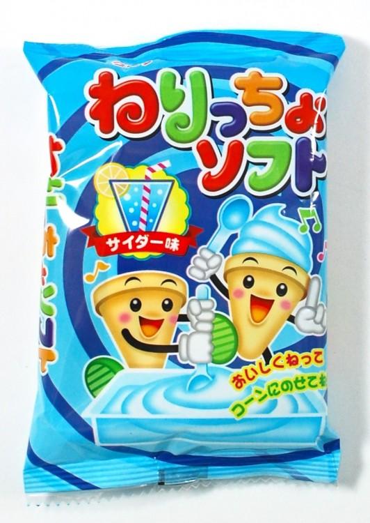 Japanese candy DIY kit