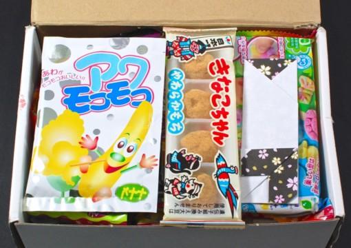 Freedom Japanese Market box