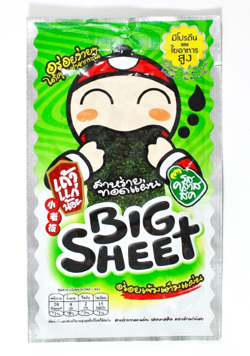 big sheet seaweed