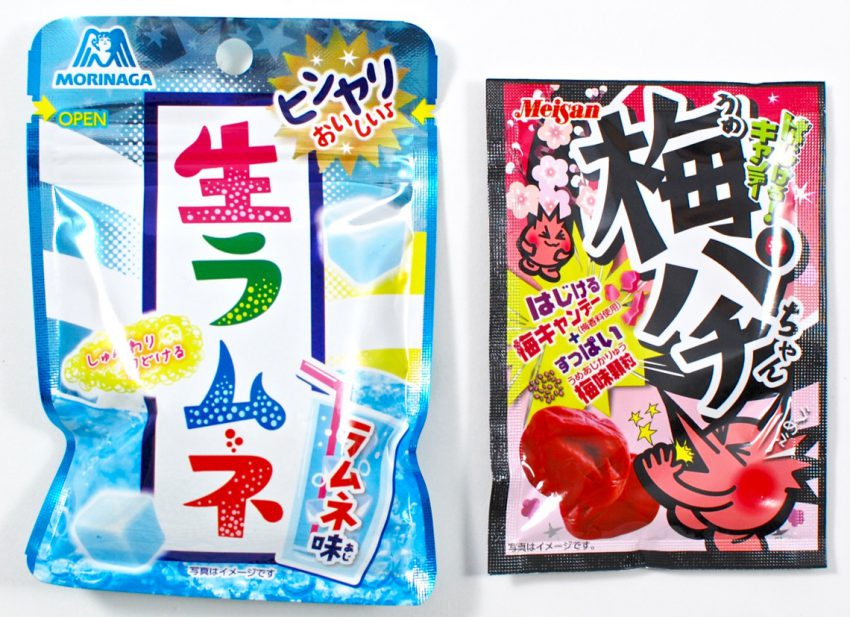 raw ramune candy