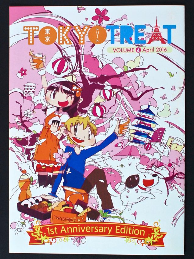 Tokyo Treat April 2016 review