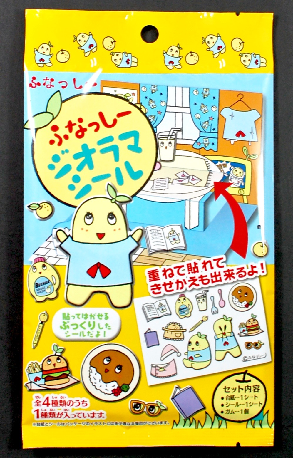 Re-Ment funassyi stickers