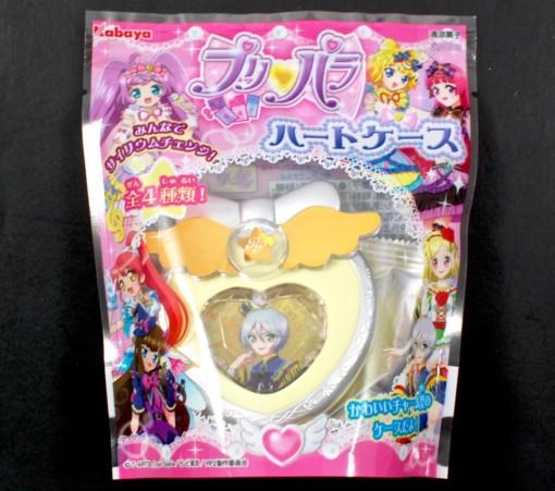 Prism paradise heart case
