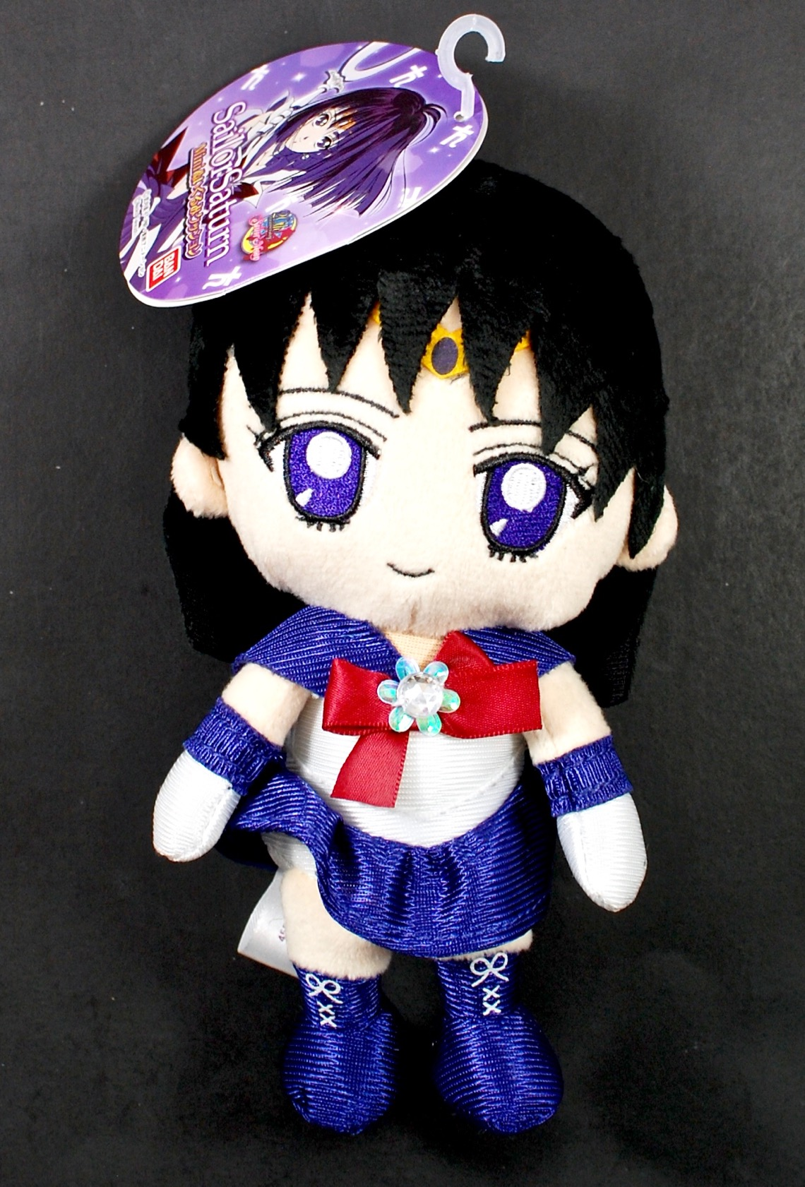 Sailor moon doll