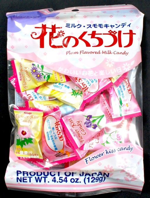 Japanese hard candies