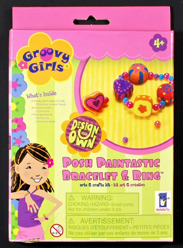 groovy girls necklace