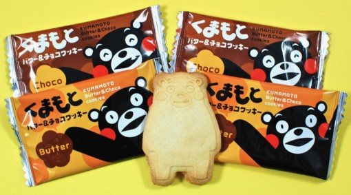 kumamon cookie