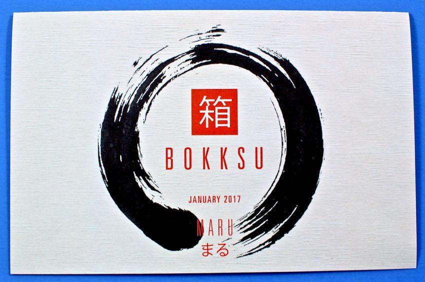 January Bokksu review