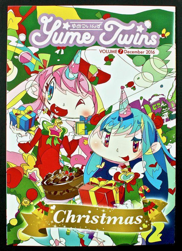 YumeTwins December 2016 box