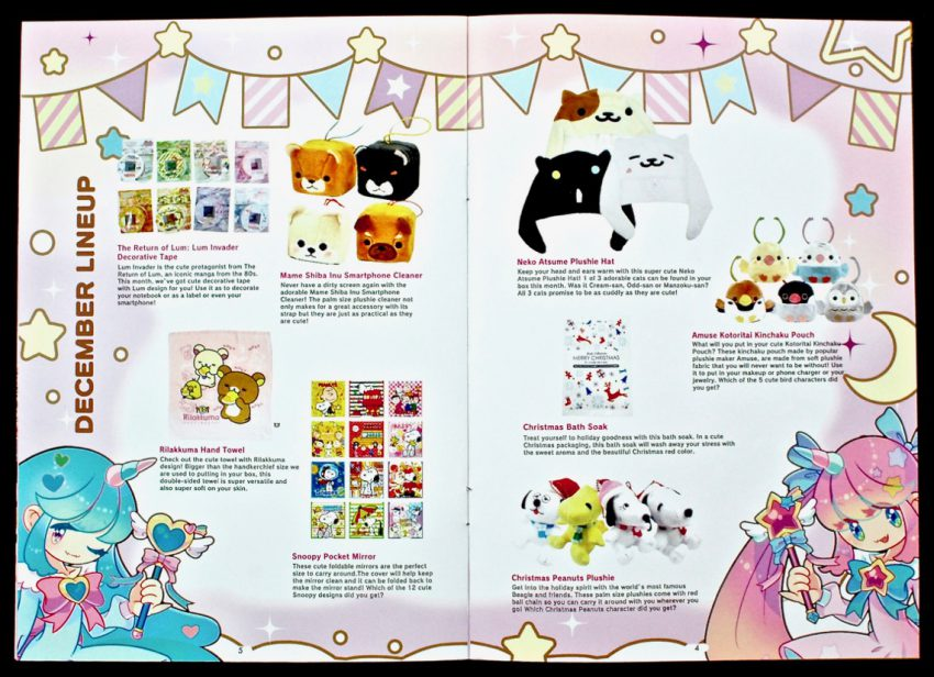 Yume Twins December 2016 review