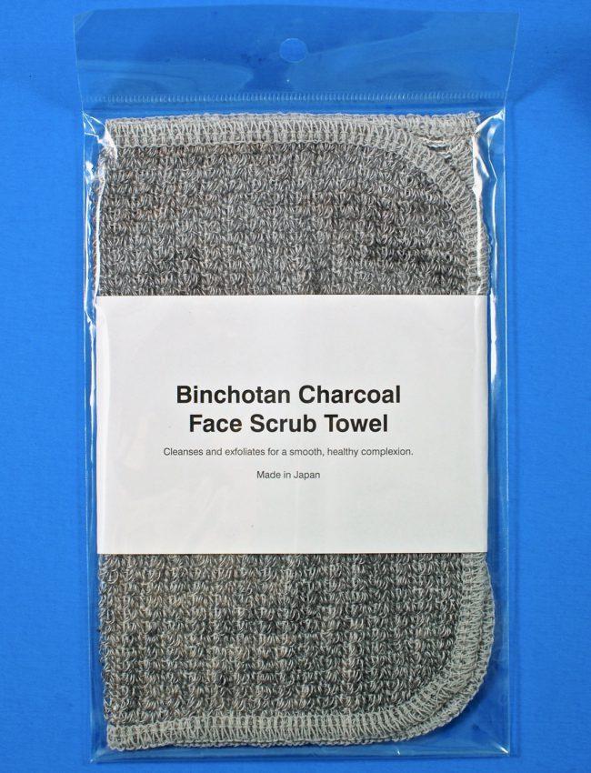 Morihata Binchotan charcoal towel
