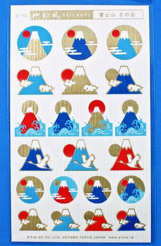 Washi stickers Mt. Fuji