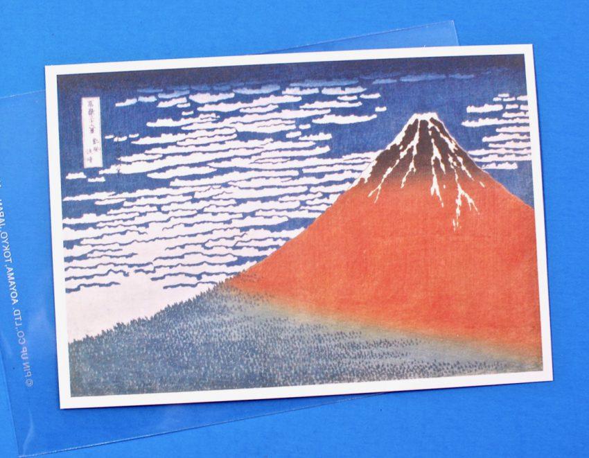 Hokusai Mount Fuji Postcard