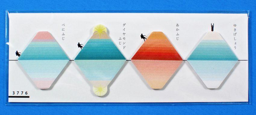 Mt. Fuji post-it notes