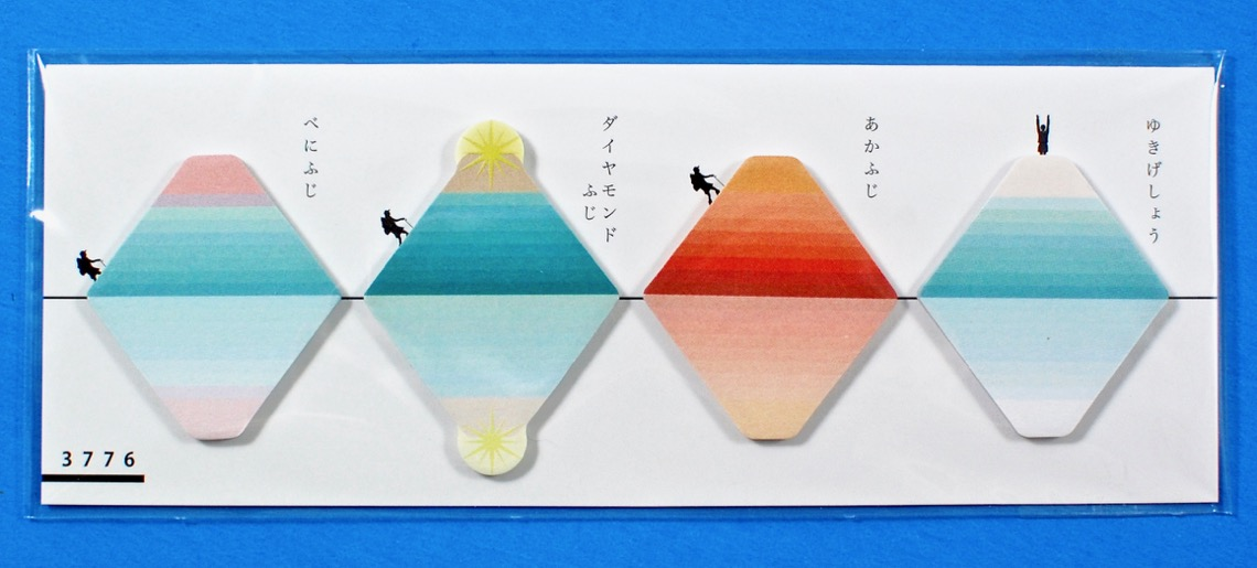 Mt. Fuji post-it notes